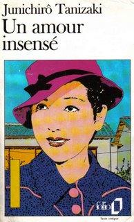 Un amour insens-- Tanizaki.jpg